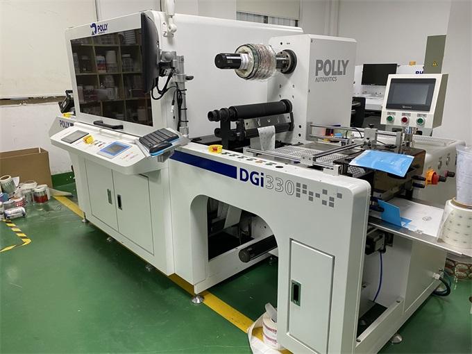 英彩印刷的DGi330数码模切机.jpg