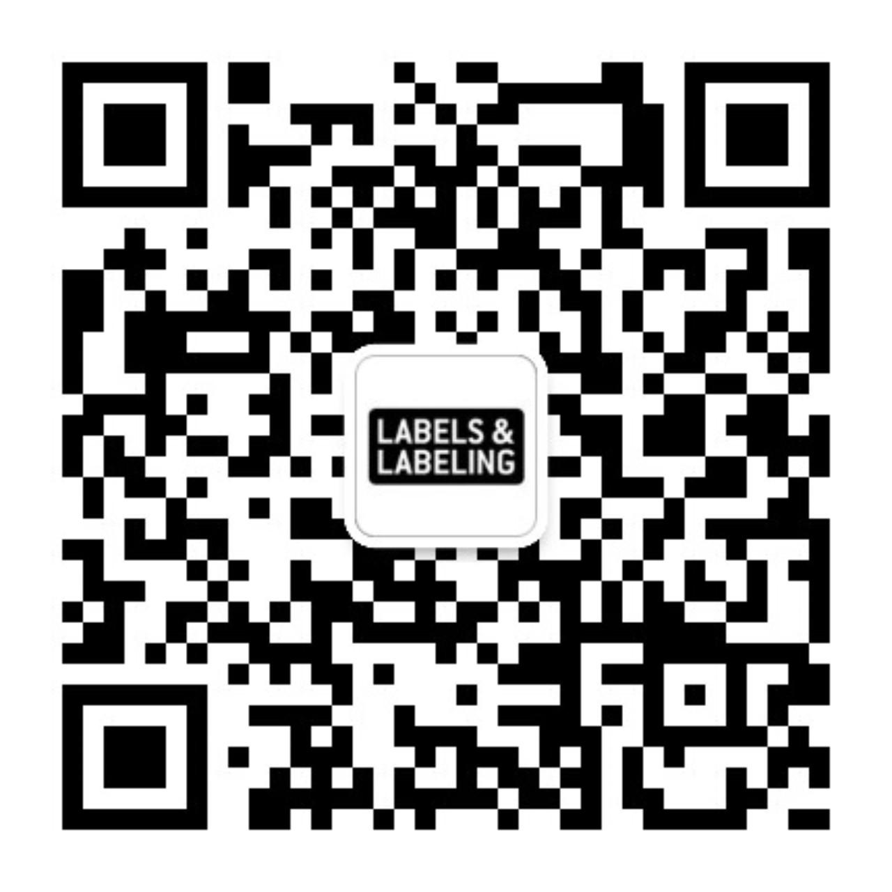 标签包装资讯新二维码2021.jpg