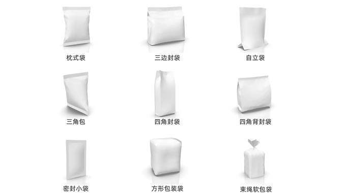 主要的软包装袋形式.jpg