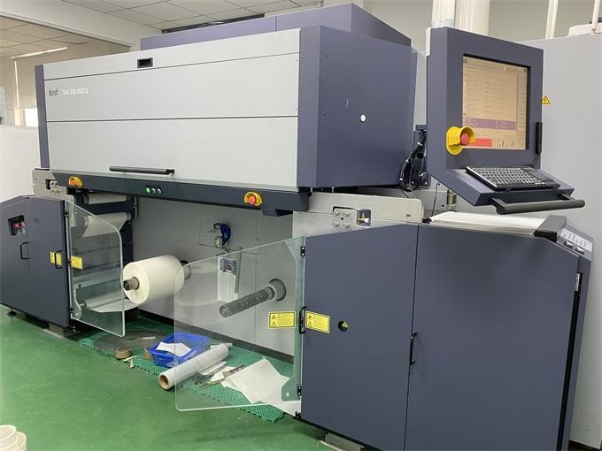 英彩印刷的Durst Tau 330 RSC数字印刷设备.jpg