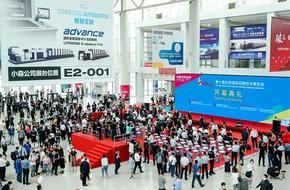 CHINA PRINT 2021展览会上的标签印刷设备