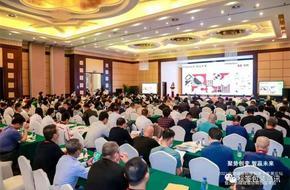 定档啦!9月24日@青岛,2021中国国际标签创新力发展论坛