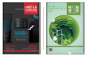 【趋势】全球印刷行业发展趋势