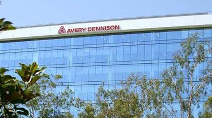 艾利丹尼森收购Vestcom