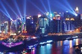 10月19日@重庆,2021中国国际标签创新力发展论坛与您相约!